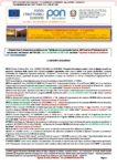 Attestazione_DS_valutazione_candidatura_REFERENTE_VALUTAZIONE___FSE_PON_10_1_1A-FSEPON-CA-2017-582_O (3)